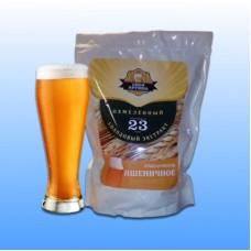 СВОЯ КРУЖКА Пшеничное Классическое (2 кг)